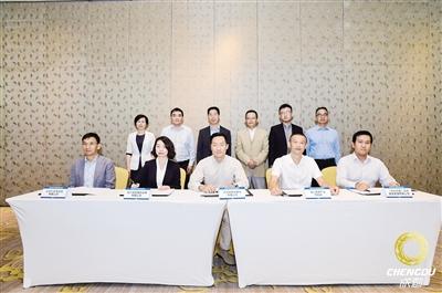 成都会展经济产业生态圈招商恳谈会在京举办