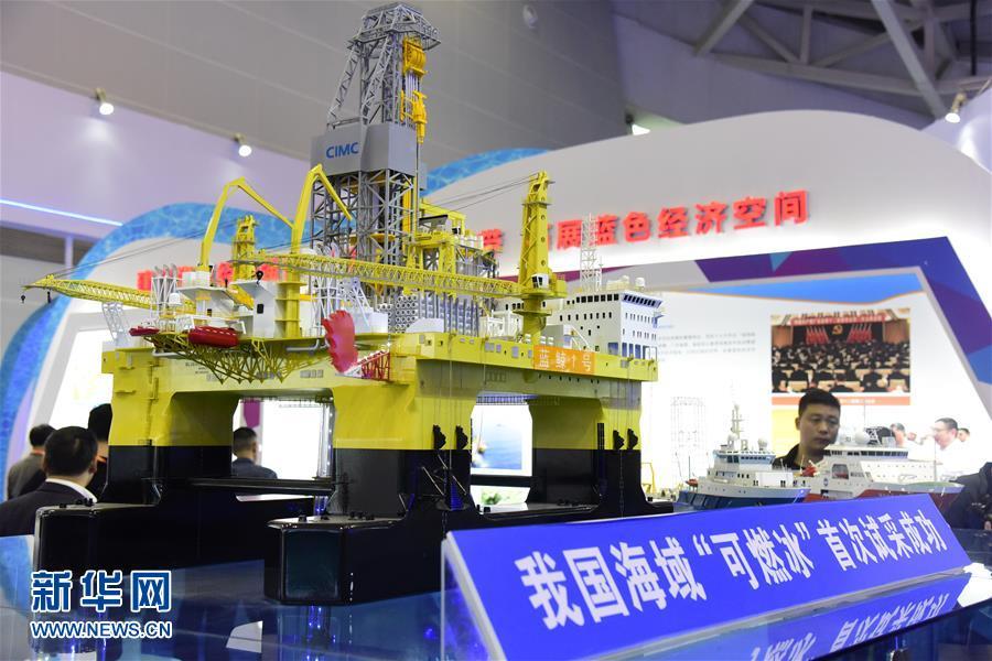 (服务)(2)2017中国海洋经济博览会在湛江开幕