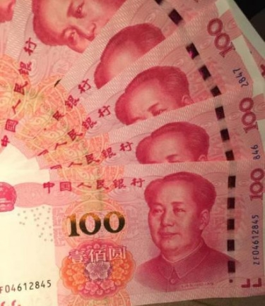 人民币资料图 <a target='_blank' href='http://www.chinanews.com/' >中新网</a>记者 金硕 摄