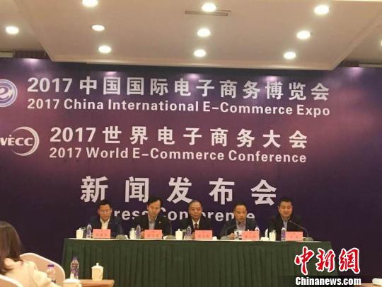 2017中国国际电子商务博览会将在浙江义乌启幕