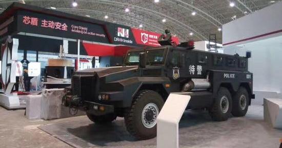 2017北京国际军民融合装备展览会