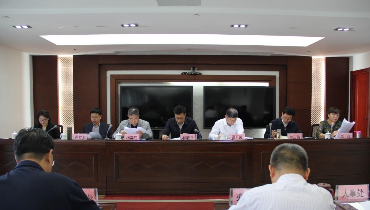 我厅召开第四届中阿博览会总结大会